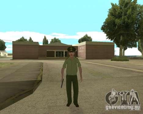 Старший прапорщик Данилюк для GTA San Andreas второй скриншот