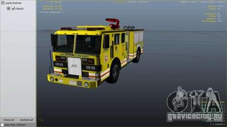 Los Angeles Fire Truck для GTA 5 вид справа