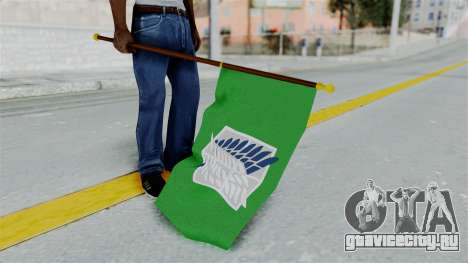 Attack On Titan Survey Crops Flag для GTA San Andreas