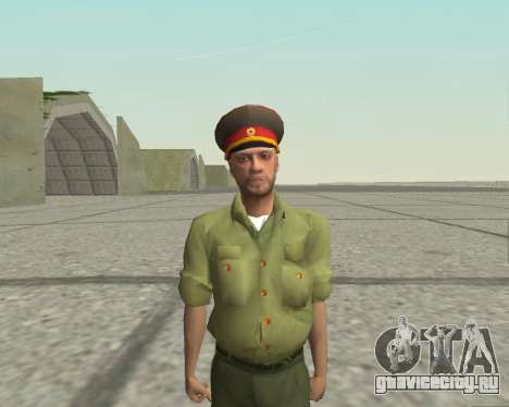Офицер ВС РФ для GTA San Andreas
