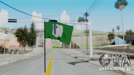 Attack On Titan Survey Crops Flag для GTA San Andreas второй скриншот