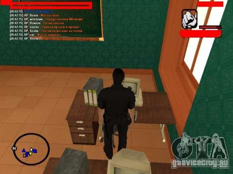 RolePlay задания для GTA San Andreas третий скриншот