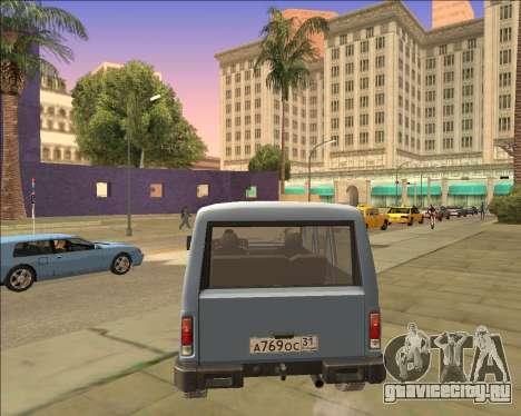 УАЗ 3170 ФСБ для GTA San Andreas вид справа
