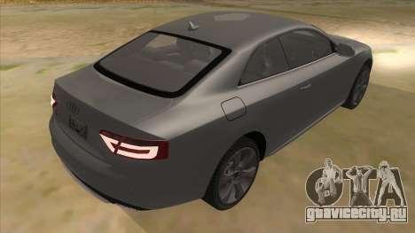 Audi S5 Sedan V8 для GTA San Andreas вид справа