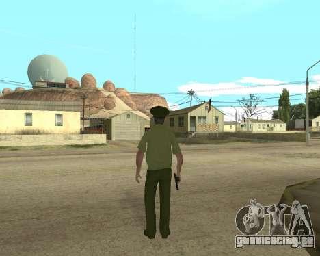 Старший прапорщик Данилюк для GTA San Andreas третий скриншот