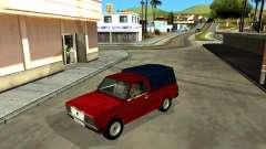 ВАЗ 2104 Пикап