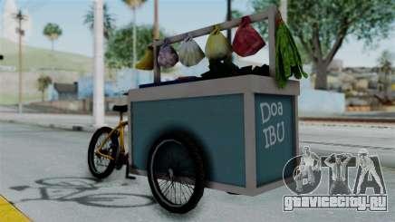 Gerobak Sayur (Vegetable Carts) для GTA San Andreas