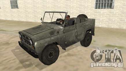 UAZ-469 Old Green Rust для GTA San Andreas