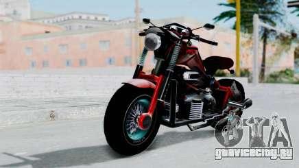 Turbike 3.0 для GTA San Andreas