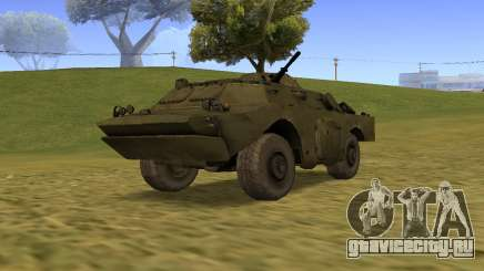 БРДМ-2ЛД для GTA San Andreas