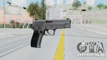 Sig Sauer P226 для GTA San Andreas