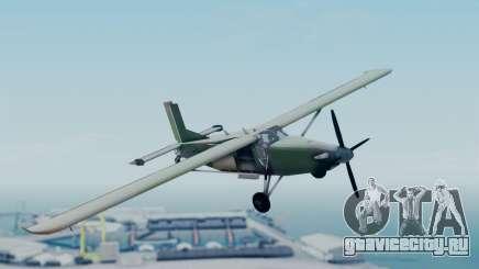 PC-6 USAF Markings для GTA San Andreas
