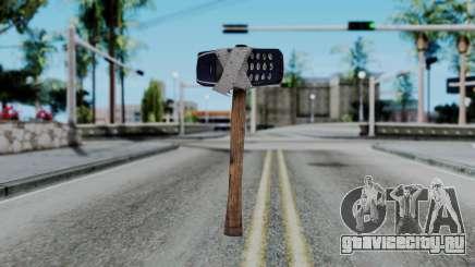 Nokia 3310 Hammer для GTA San Andreas