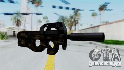 P90 Camo1 для GTA San Andreas