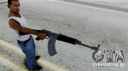 No More Room in Hell - CZ 858 для GTA San Andreas