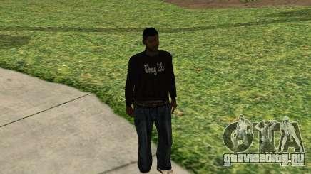 Black Madd Dogg (Thug life) для GTA San Andreas
