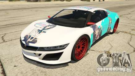 OreGairu painted Jester2 для GTA 5