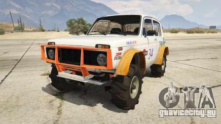 Внедорожник ВАЗ-2121 для GTA 5
