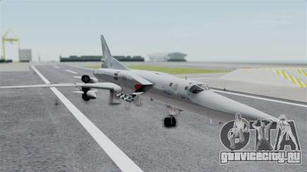 ТУ-22М3 Grey для GTA San Andreas