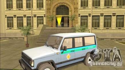 УАЗ 3170 ФСБ для GTA San Andreas