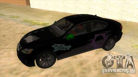 Lexus ISF для GTA San Andreas вид сверху