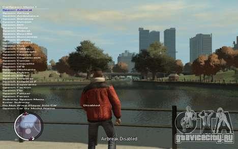 Native Trainer GTA EFLC ENG [STEAM] для GTA 4 четвёртый скриншот