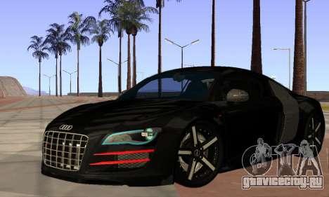 Wheels Pack from Jamik0500 для GTA San Andreas