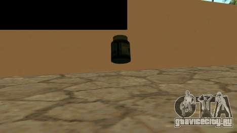 Замена иконок сохранения и жизней для GTA San Andreas второй скриншот