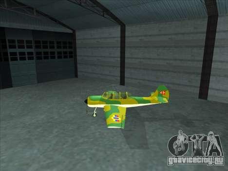 Як-52 для GTA San Andreas вид слева