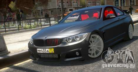 BMW 435i Coupe для GTA 4