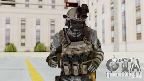 Battery Online Soldier 5 v1 для GTA San Andreas