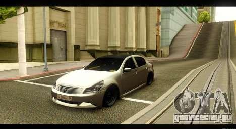 Infiniti G37 для GTA San Andreas вид изнутри