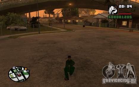 CJ Animation ped для GTA San Andreas пятый скриншот