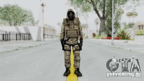Hodeed SAS 8 для GTA San Andreas второй скриншот