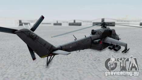 Mi-24V Russian Air Force 39 для GTA San Andreas вид сзади слева