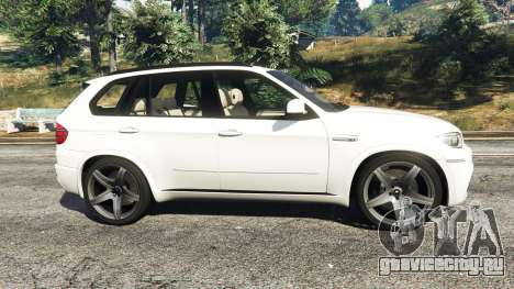 BMW X5 M для GTA 5