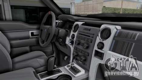 Ford F-150 Raptor 2015 для GTA San Andreas вид изнутри