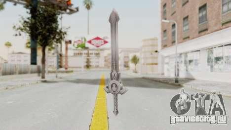 Horse Orphnoch Sword для GTA San Andreas