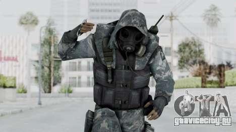 Hodeed SAS 5 для GTA San Andreas