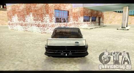 BMW 3.0 CSL для GTA San Andreas вид справа