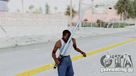 Star Wars LightSaber Blue для GTA San Andreas