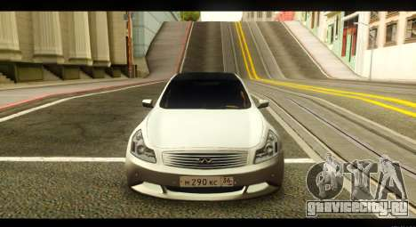 Infiniti G37 для GTA San Andreas вид сзади