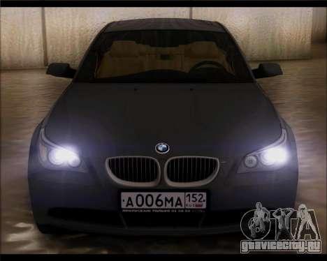 BMW 530xd stock для GTA San Andreas вид справа