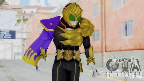 Kamen Rider Beast Dolphi для GTA San Andreas
