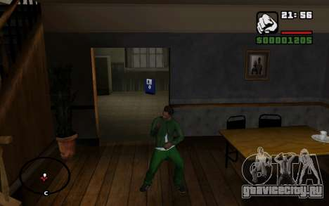 CJ Animation ped для GTA San Andreas девятый скриншот