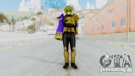 Kamen Rider Beast Dolphi для GTA San Andreas второй скриншот