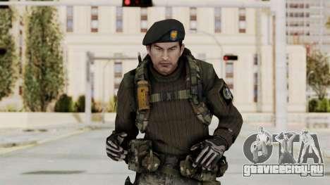 Battery Online Soldier 2 для GTA San Andreas