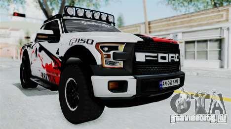 Ford F-150 Raptor 2015 для GTA San Andreas