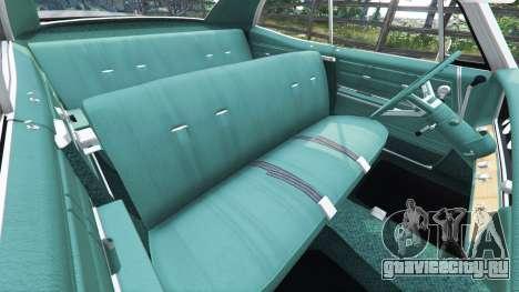 Chevrolet Impala 1967 для GTA 5 вид справа