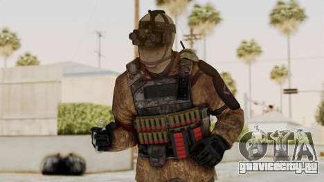 CoD AW KVA Shotgun для GTA San Andreas